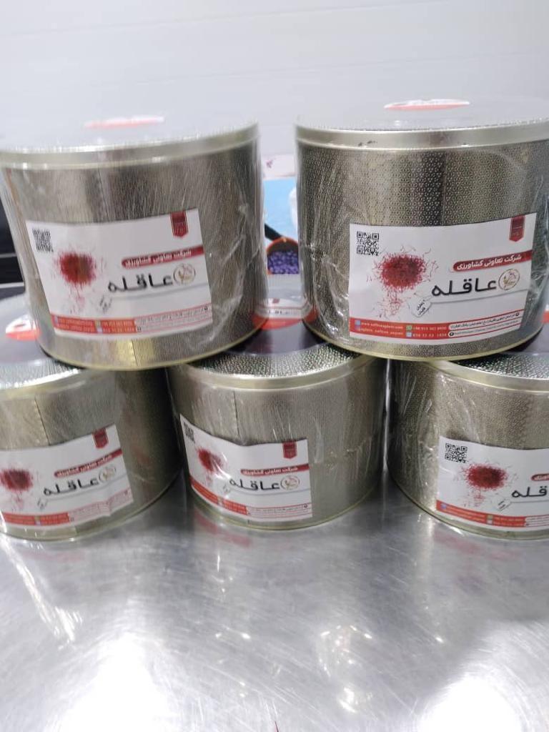 سعر الزعفران فی الکویت شراء الزعفران في الكويت 2021